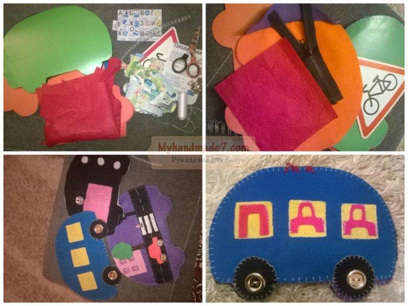 Сделать в детский сад книжку-малышку своими руками  307