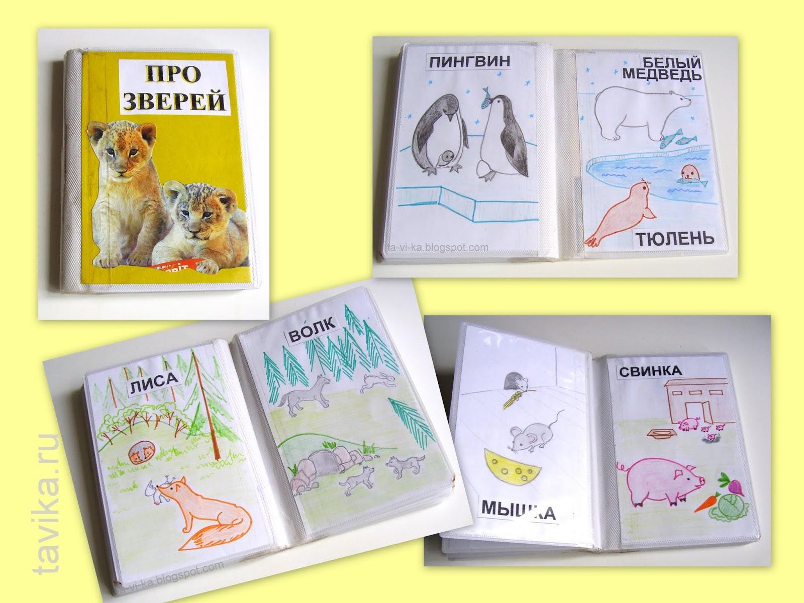Книжка-малышка об осени - Скрапбукинг-Цифровой и 33